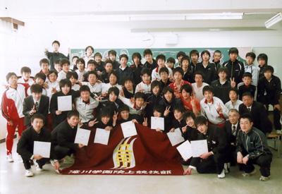 滝川中学校・高等学校